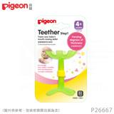 日本《Pigeon 貝親》牙齒咬環訓練玩具【綠色小花】