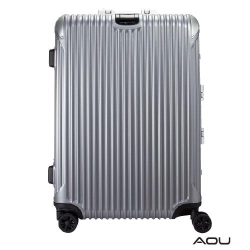 AOU 極速致美系列高端鋁框箱 20吋 獨創PC防刮專利設計飛機輪旅行箱 (銀河灰) 90-020C