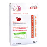 森田藥粧蝸牛彈潤修護精華液面膜10入+贈品 [隨機乙個]
