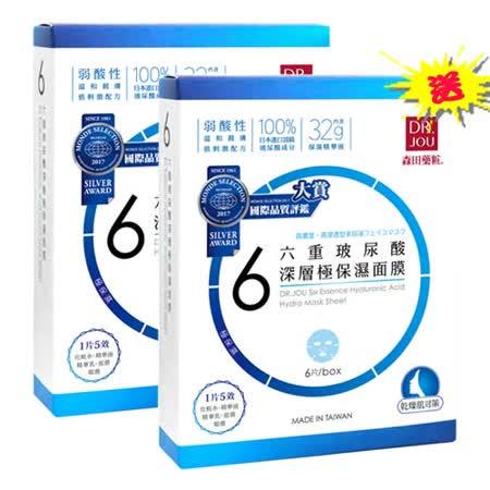森田藥妝六重玻尿酸 深層極保濕面膜6入