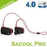 Avantree Sacool Pro 防潑水入耳後掛式運動藍芽4.0耳機(AS8P)