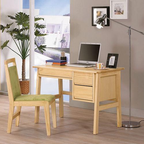 HAPPYHOME 達拉3.3尺實木桌椅組