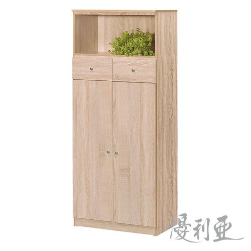【優利亞-田園橡木色】2X5尺高鞋櫃