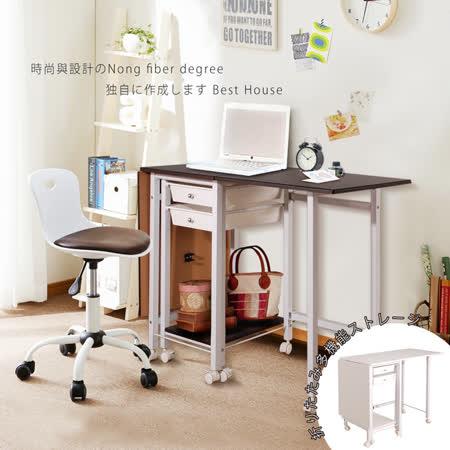 Idea x Concept  雙開收納折疊桌