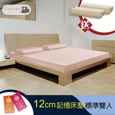 Koala Bed 防蟎抗菌 12 cm記憶床墊-雙人