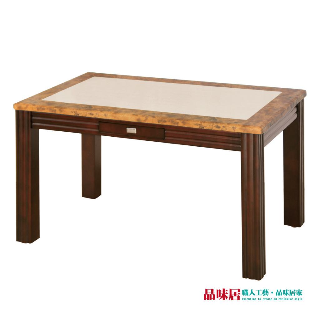 【品味居】蘇西 雙色石面單抽4.3尺餐桌