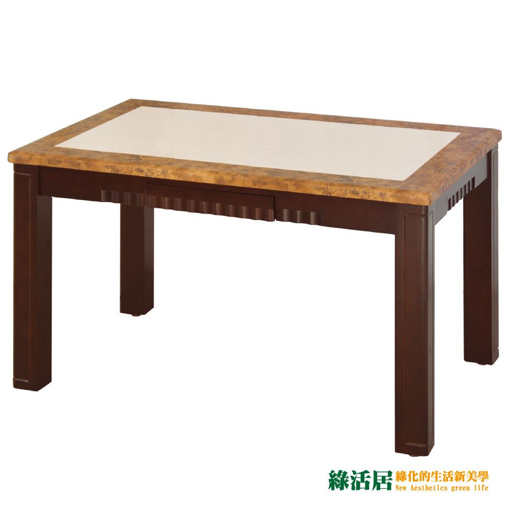 【品味居】蘇西 雙色石面雙抽4.3尺餐桌