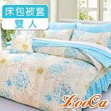 【LooCa】慕蓉花開柔絲絨四件式床包被套組(雙人)