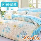 【LooCa】慕蓉花開柔絲絨四件式床包被套組(加大)