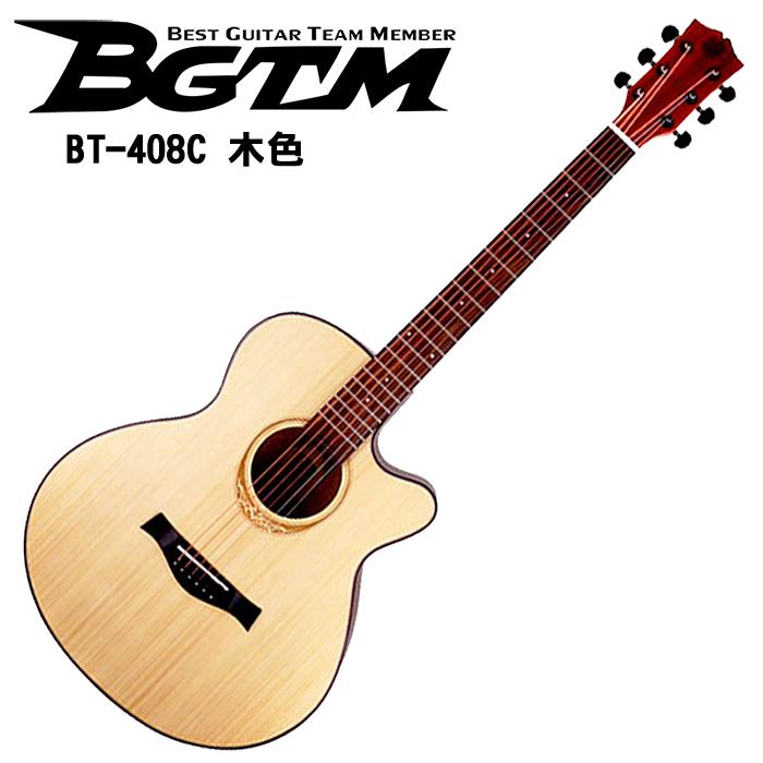 ★集樂城樂器★BGTM BT-408C AA級英格曼雲杉面板木吉他 最新款!(原木色)