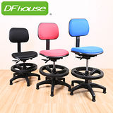 《DFhouse》派大兒童椅*三色可選*附腳踏圈固定輪 兒童椅 秘書椅辦公椅 書桌 傢俱 台灣製造