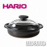 【HARIO】日本萬古燒 9號砂鍋 / MN-255B