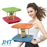 JHT 3D扭腰跳舞機