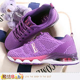 魔法Baby~成人女款國際名牌ELLE氣墊慢跑鞋 sh8275