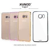 XUNDD Samsung Galaxy S6 edge G9250 爵士電鍍保護殼