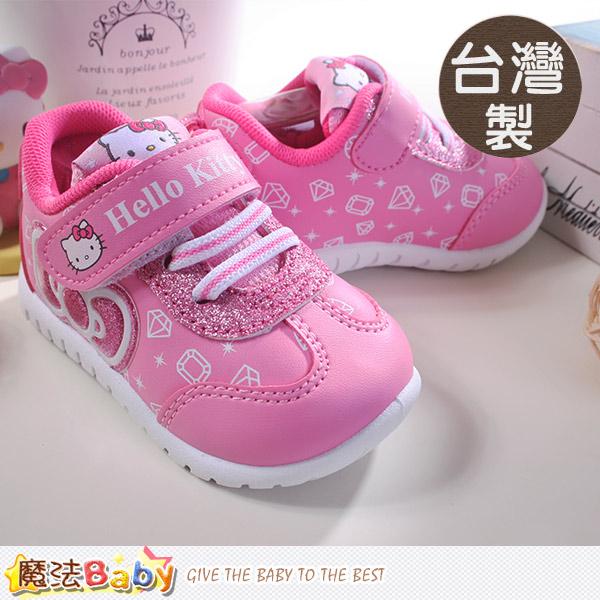 魔法Baby~台灣製Hello kitty正版專櫃女寶寶鞋 sh8299