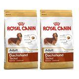 ROYAL CANIN法國皇家 臘腸成犬PRD28 7.5公斤 x 2包