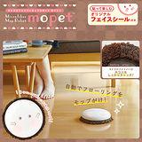 日本CCP設計 mopet卡哇伊電動掃地機 (巧克力棕)電視/雜誌大人氣!