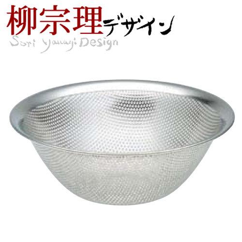 日本製*柳宗理 不鏽鋼 27cm 濾網漏盆