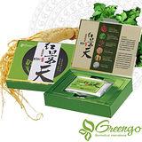 綠立生醫Gneengo蘇羅瑪寶紅景天精華複方錠劑(30粒裝)