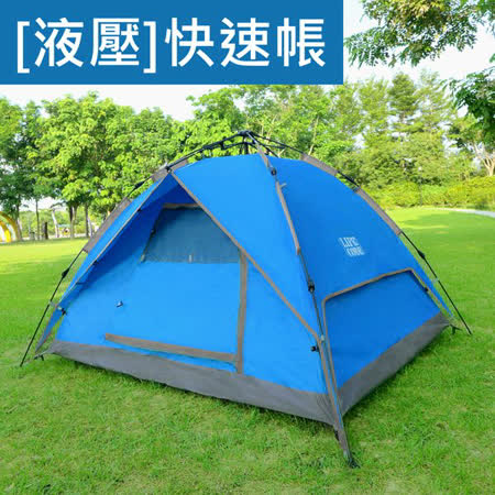 LIFECODE3-4人-液壓款 抗紫外線雙層速搭帳篷
