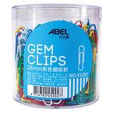 【力大 ABEL 迴紋針】45202 彩色迴紋針 28mm,500入(桶)