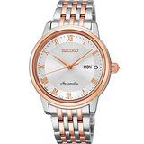 SEIKO Presage 羅馬仕女機械腕錶-34mm 4R36-04F0KS(SRP882J1)