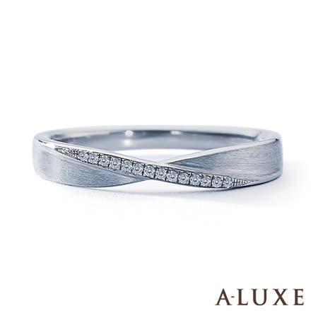 A-LUXE 亞立詩鑽石  18K金情侶結婚戒指