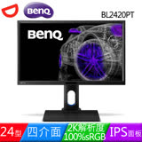 BenQ BL2420PT 24型IPS WQHD液晶螢幕