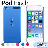 Apple iPod Touch 32GB 第六代 (藍色)(台灣公司貨)(MKHV2TA/A)【贈專用充電器+多功能電子觸控筆】