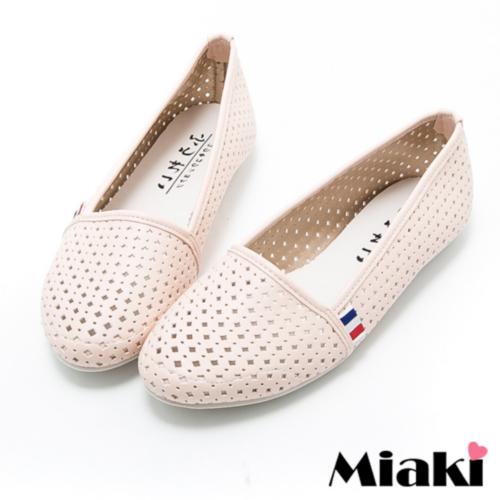【Miaki】MIT 休閒鞋韓風透氣平底包鞋娃娃鞋 (粉色)