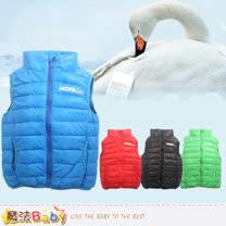 魔法Baby<br>兒童輕量90%羽絨背心外套