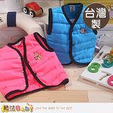 魔法Baby 台灣製嬰幼兒鋪棉背心外套 k43649
