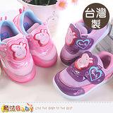 魔法Baby~台灣製迪士尼粉紅豬正品女童閃燈鞋 sh8473