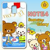 日本授權正版拉拉熊/Rilakkuma 三星 SAMSUNG Galaxy Note4 透明彩繪手機殼(巴黎鐵塔)