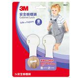 3M 兒童安全安全廚櫃鎖