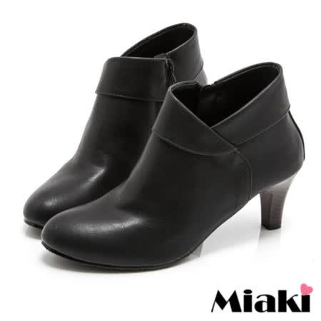 【Miaki】MIT 踝靴偶像韓劇側拉鍊圓頭短靴 (黑色)