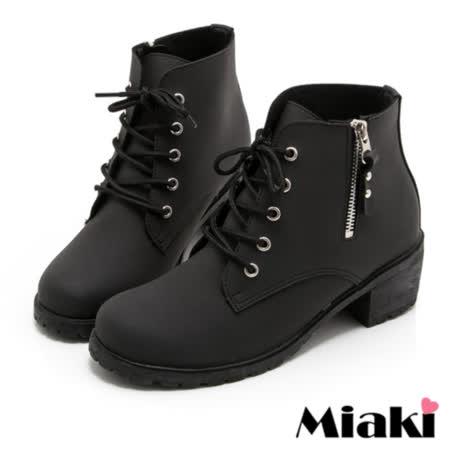 【Miaki】MIT 短靴秋冬百搭低跟休閒鞋踝鞋 (黑色)