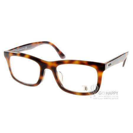TOD'S眼鏡 簡約潮流款(琥珀) #TOD4118 052 -friDay購物