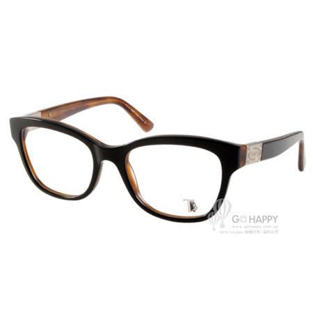 TOD'S眼鏡 復古風味款(黑-棕) #TOD5120 005 -friDay購物