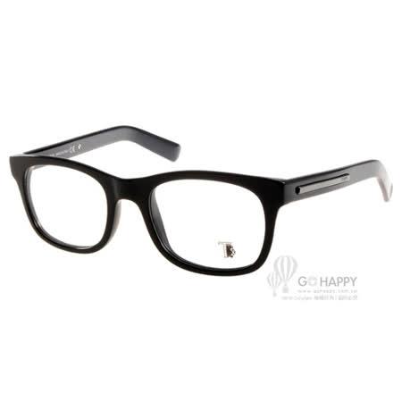 TOD'S眼鏡 簡約沉穩款(黑) #TOD5125 001 -friDay購物