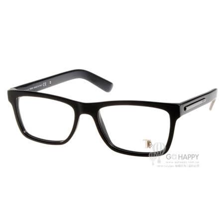 TOD'S眼鏡 簡約沉穩款(黑) #TOD5126 001 -friDay購物