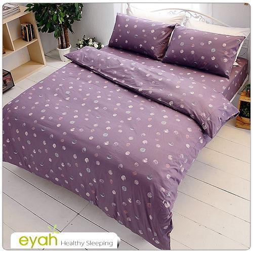 eyah~紫色泡泡~100%純棉雙人被套