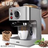 【EUPA優柏】幫浦式高壓蒸汽咖啡機 TSK-1819A