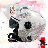 【ZEUS 瑞獅 ZS-202FB T41 櫻花 彩繪】 3/4罩安全帽|內置遮陽鏡片|通風設計