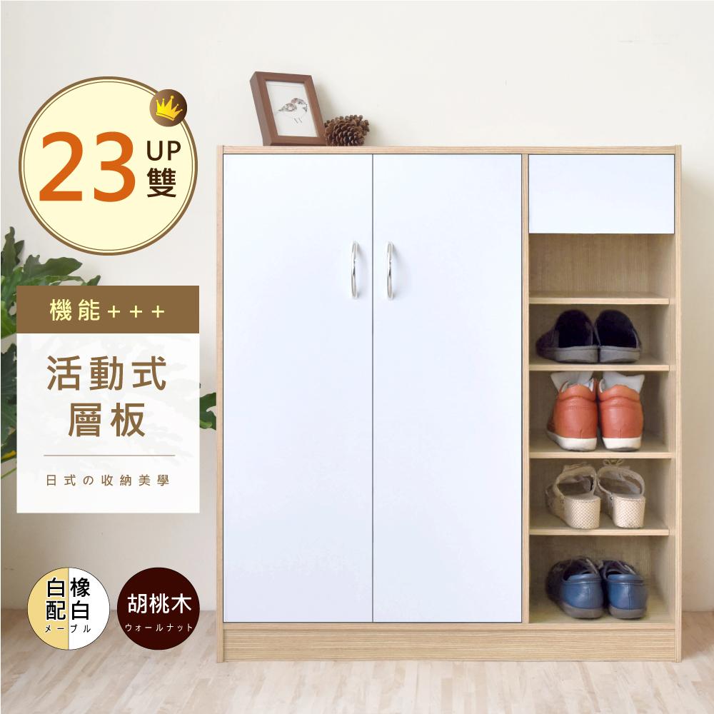 台灣製造 二門一抽開放式鞋櫃