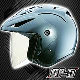 【GP-5 A202素色 3/4 罩安全帽】美國DOT認證|止水條設計|夏天通風必備|高級牛皮厚襯|品質保證