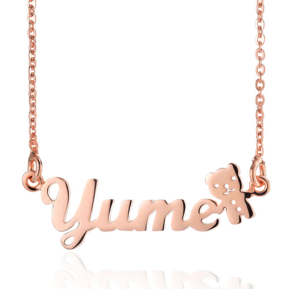 【YUME】超迷你小熊英文名字項鍊