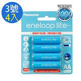 Panasonic eneloop lite 3號4入低自放鎳氫充電電池-藍鑽輕量款