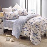 【鴻宇HongYew】美國棉/台灣製/蜜拉貝兒 藍-雙人四件式薄被套床包組